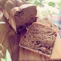 キャロブとドライフルーツミックスの食パン。たまには。