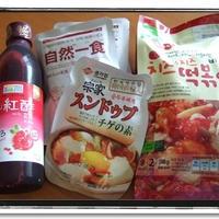話題の韓国★チーズ入りトッポギ&豆腐チゲ