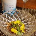 うどと菊・きくらげの和え物、枝豆と茗荷の浅漬け、筒菜と炙りお揚げの和え物、鯛の船場汁