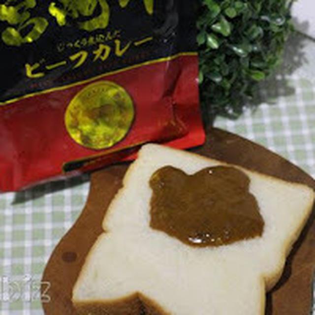 食パンでカレーパン?!