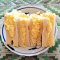 ふわふわっ✿卵サンドイッチ