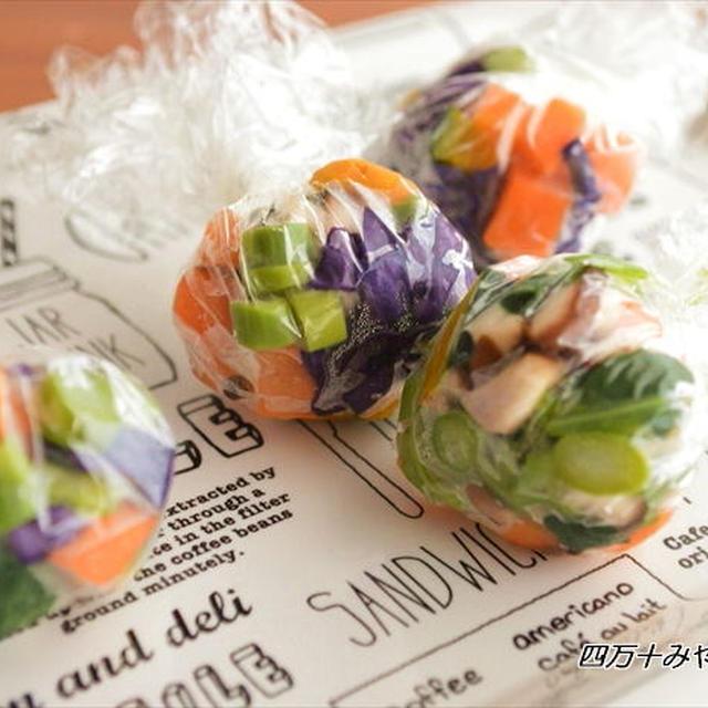 作り置きOK!毎日の ごはん作りが楽になる便利な「野菜玉」