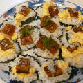うなぎの海苔カップ寿司 by  ちゃあみいさん