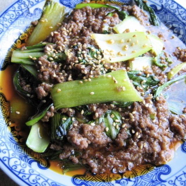 ちんげん菜とひき肉の中華炒め