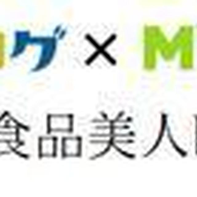 【特集】レシピブログ×MYLOHAS