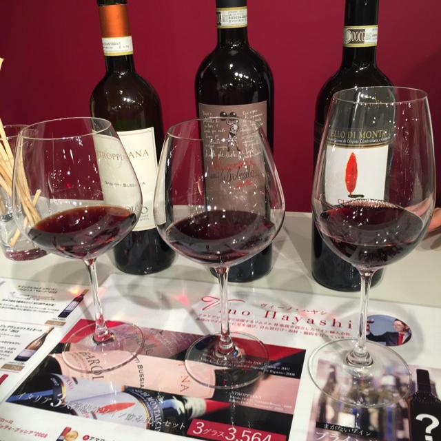 ヴィーノ ハヤシのイタリアワインとグラッパ