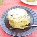 黒豆入り抹茶ロールケーキ by アップルミントさん
