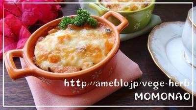 100%豆腐ソースで脂質オフ(^^)角切りかぼちゃトッピング♪筍チキングラタンでダイエット