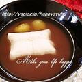 クックパッドでトップ10入り「こしあんと栗の甘露煮de☆おしるこ」 by Jacarandaさん