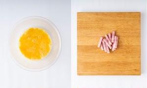 作り方<br><br>1、ベーコンは5mm幅に切る。卵はボウルに割り入れ、溶きほぐす。<br>