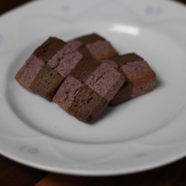 紅イモショコラの市松クッキー