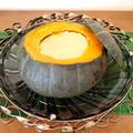 豪快!タイ風かぼちゃの丸ごとプリン。 by musashiさん