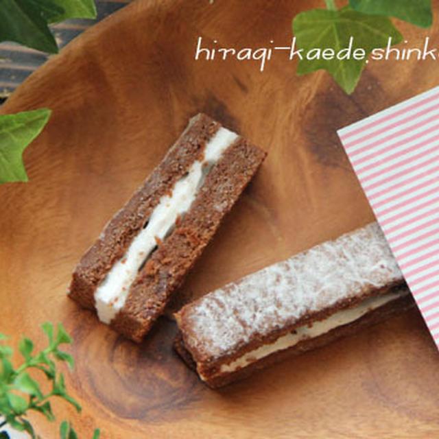 材料3つ*しっとりむにっ。ショコラマロ・スティックケーキ、しゅうとデート