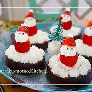 クックパッドニュースで配信されました♪クリスマスに簡単サンタのケーキ
