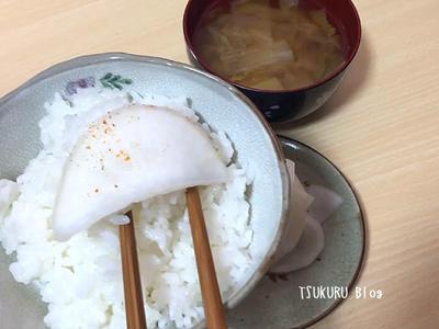 【NO.72】大根のお漬物の作り方【毎日の食卓に】