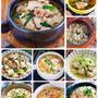 胃腸休めや風邪ひきさんに♪『胃にやさしい簡単おかず10選』&『昆布茶活用レシピまとめ』