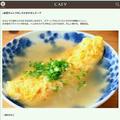 納豆オムレツのお澄ましスープ 脱☆ミ朝ごはんマンネリ化!
