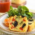 野菜いっぱいケークサレ(黒にんにく)