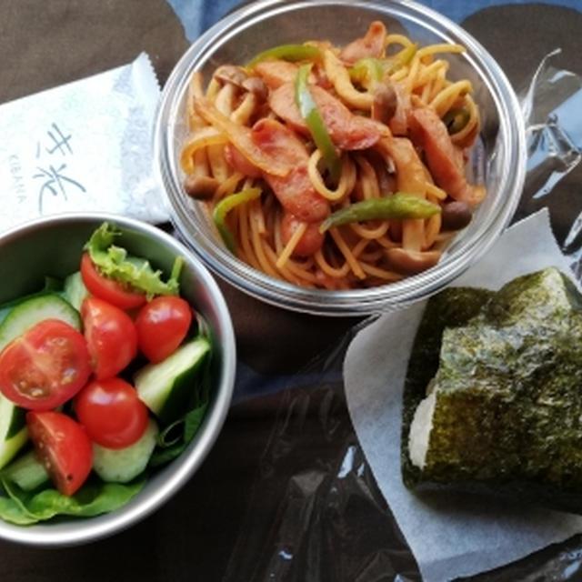 黒胡椒ナポリタンスパゲティー弁当