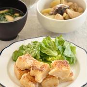 晩ごはん 何にしよう?≪高野豆腐がおいしい!かさ増しおかず≫