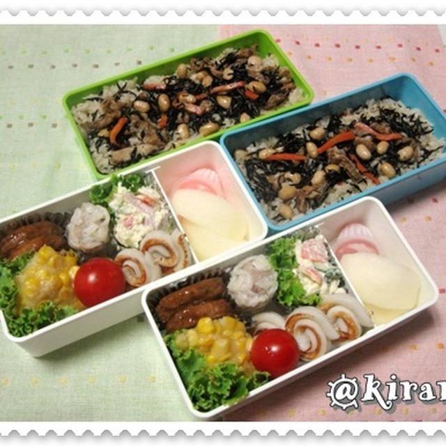◆9.7 ひじき混ぜご飯のお弁当♪ ◇モニレポ/ニッショクドライD