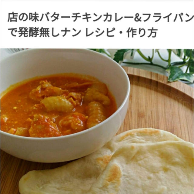 【楽天レシピ】ピックアップレシピ、紅ほっぺ。