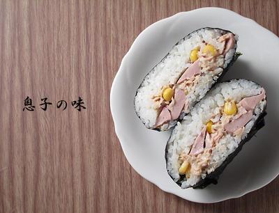魚ニソツナマヨのおにぎらず