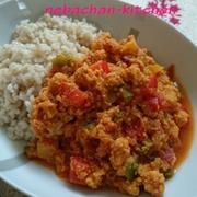 お肉不使用でヘルシー♪高野豆腐でつくるカレーレシピ
