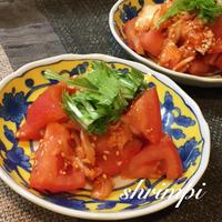 トマトのキムチ和え♡おうちのみおつまみ