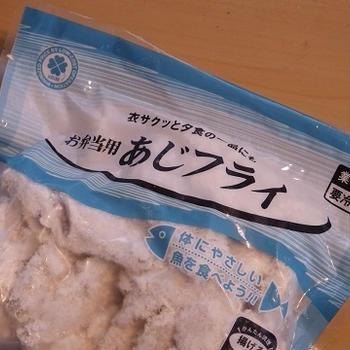 神戸物産のお弁当用あじフライは、500gで265円!