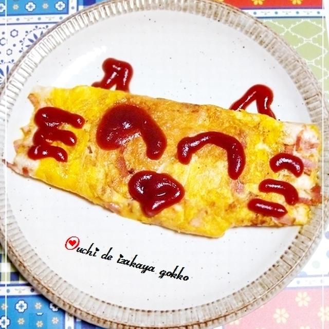 ★コーンとベーコンのチーズオムレツ★