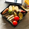 豚バラと野菜のサッパリ煮のお弁当