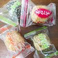 【台湾】お正月のお菓子《麻粩》 ★ キン○マ 満タン〜!?