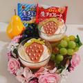 スライス生チョコレートでつくる!かんたん朝食&おやつ________________...