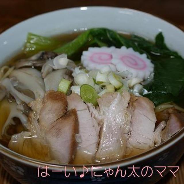 <舞茸とチンゲン菜入りちゃーしゅー麺>と菅谷の御不動様♪