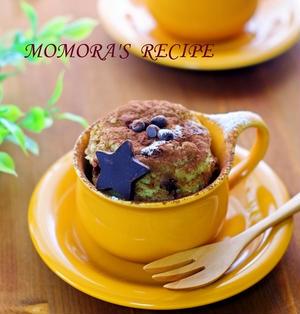 ホットケーキミックスHMで簡単2分お菓子♪チョコバナナのマグカップケーキ☆ノンオイル&ノンエッグ
