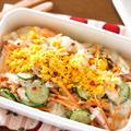 チャイニーズヤムサラダ/長芋で作るポテトサラダ
