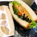 ツナとパプリカのバジル サンドイッチ