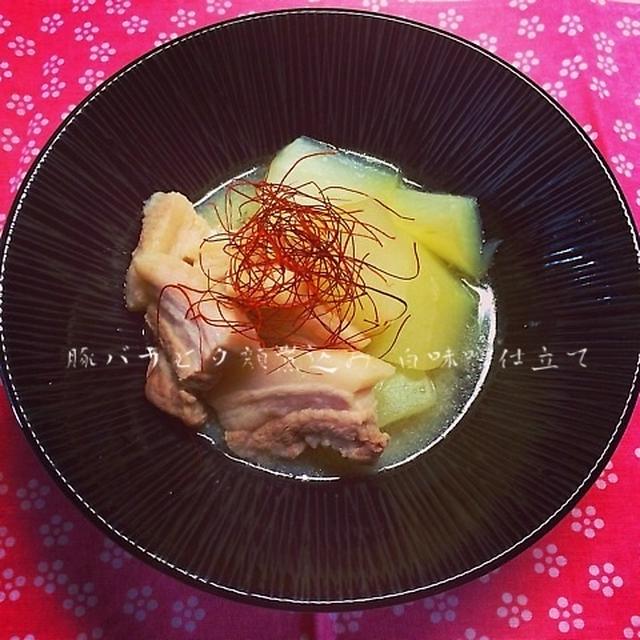 豚バラと夕顔の煮込み 白味噌仕立て