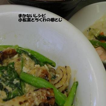お昼は簡単に・・・