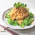 肉なし・汁なし・包丁なし。『冷やし担々麺』。精進スタイル中華料理。