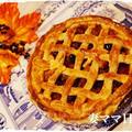 黒糖入りアップルパイ♪ Apple Pie with Brown Sugar