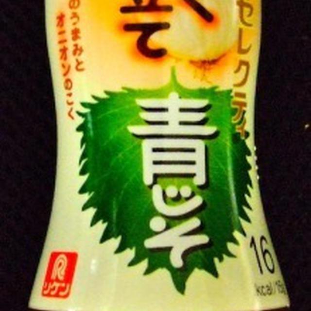 【リケンのノンオイルレシピ】鮭フライ