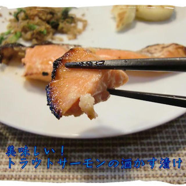 【サーモンの酒粕漬けオーブン焼き】定食♪と、【タルト】♪