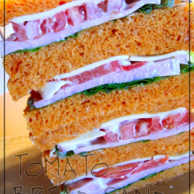 トマト&全粒粉食パンのハムサンド
