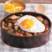 今日のお弁当*おうちカフェの定番!鶏もも肉でガパオライス弁当♡