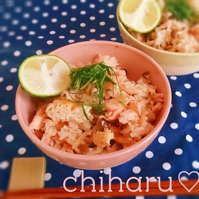 ♡秋鮭の炊き込みご飯♡