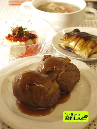 肉巻きおむすびの中華風餡かけ
