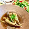 【夏野菜】茄子の中華煮びたしで元気が出るでる!!冷やしても◎