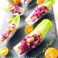 味噌ドレシングde☆梨と紫キャベツのチコリボート
